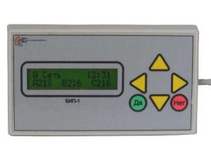 Блок индикации и программирования БИП-1 для блока АВР БУГ