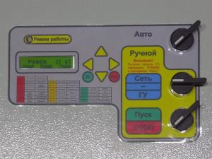 Блок АВР БУЭ-Pro для генератора дисплей
