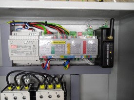 Модуль автозапуска генератора по GSM SMS GPRS