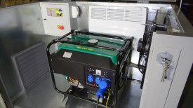 Мини контейнер для электрогенератора